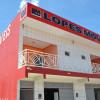 Lopes Móveis será inaugurada neste sábado, 1º de novembro, em São Julião