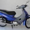 PM recupera mais uma moto em Picos