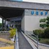 Uespi divulga edital de inscrição para Exame de Proficiência