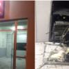 Em Patos do Piauí, bandidos explodem caixa eletrônico do banco Bradesco