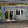 JAICÓS| Após 36 anos como agência no município, Banco do Brasil reabrirá apenas como posto de atendimento