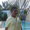 Em Campo Grande, Garoto de 12 anos morre após se engasgar com pedaço de carne