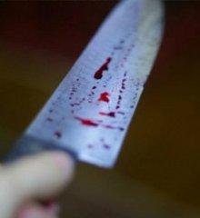 Em Campo Grande, adolescente é encontrado morto com sinais de perfuração